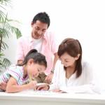 夫婦二人と子供一人による三人家族の生活費が足りない場合の対処方法