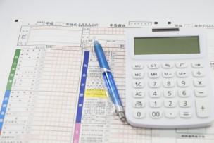 所得税が払えない場合の対処方法